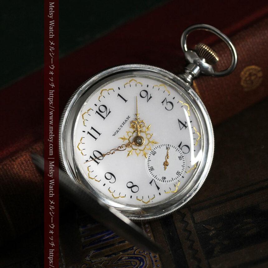 ウォルサムの秀麗な大型銀無垢アンティーク懐中時計 【1909年製】-P2267-12