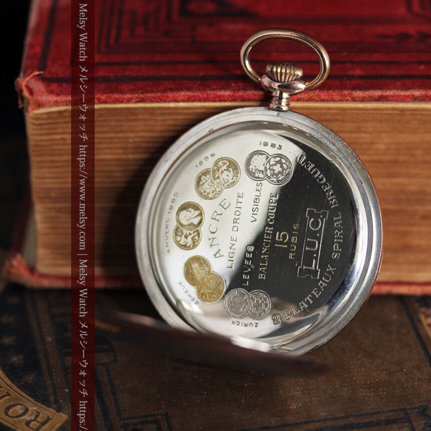 ショパールの品のあるローズ色を組み合わせた銀無垢アンティーク懐中時計 【1910年頃】-P2268-13