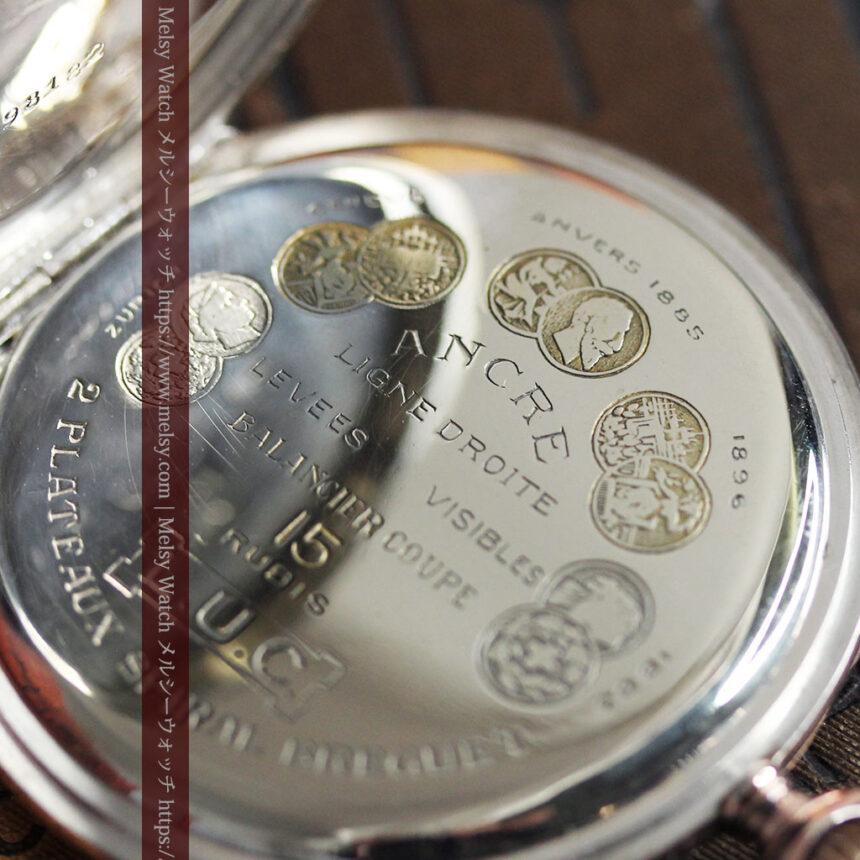 ショパールの品のあるローズ色を組み合わせた銀無垢アンティーク懐中時計 【1910年頃】-P2268-14