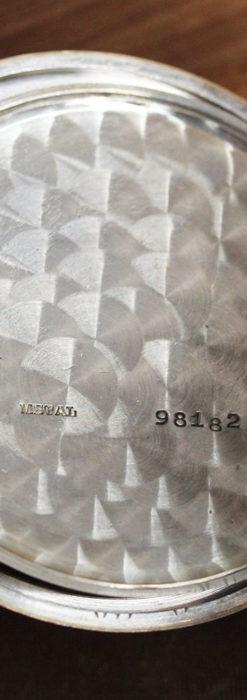 ショパールの品のあるローズ色を組み合わせた銀無垢アンティーク懐中時計 【1910年頃】-P2268-17