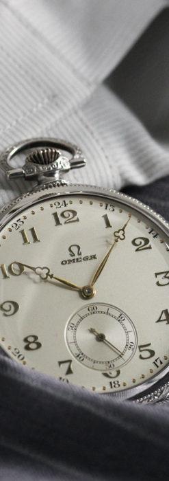 オメガの幾何学デザインのお洒落な銀無垢アンティーク懐中時計 【1934年製】-P2270-1