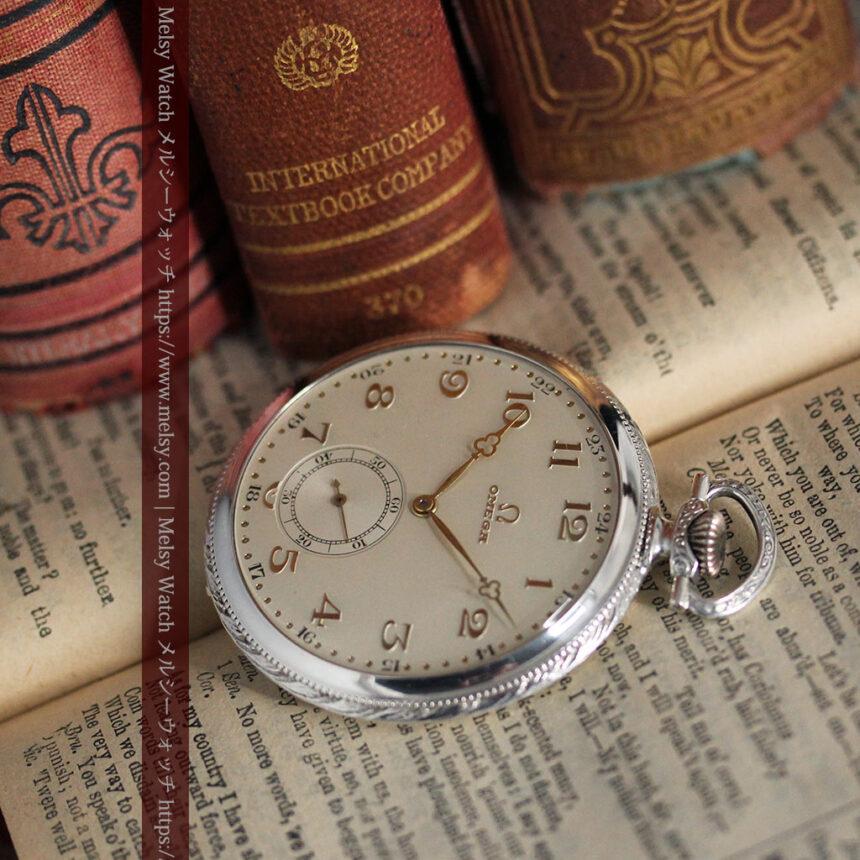 オメガの幾何学デザインのお洒落な銀無垢アンティーク懐中時計 【1934年製】-P2270-11