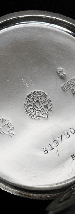 オメガの幾何学デザインのお洒落な銀無垢アンティーク懐中時計 【1934年製】-P2270-16