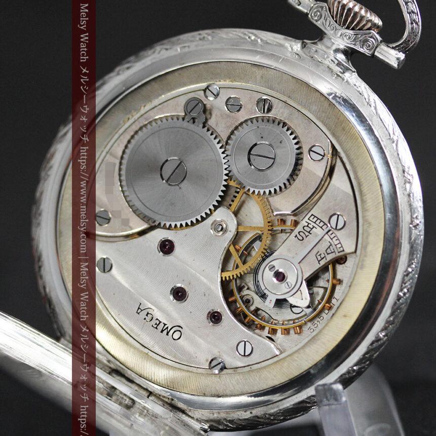 オメガの幾何学デザインのお洒落な銀無垢アンティーク懐中時計 【1934年製】-P2270-17