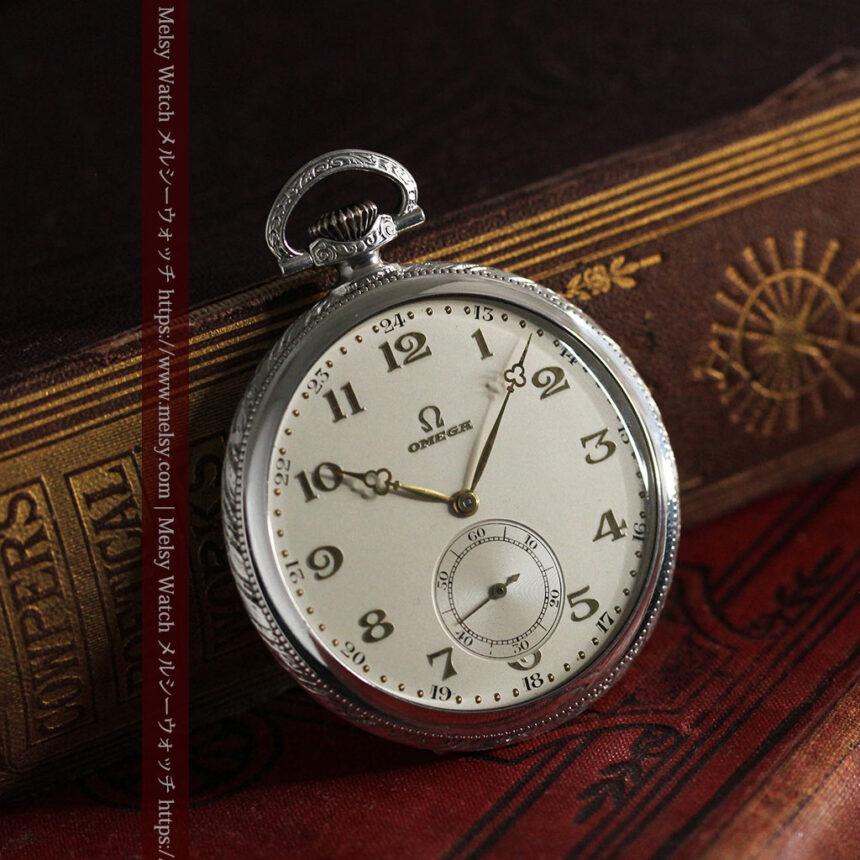 オメガの幾何学デザインのお洒落な銀無垢アンティーク懐中時計 【1934年製】-P2270-3
