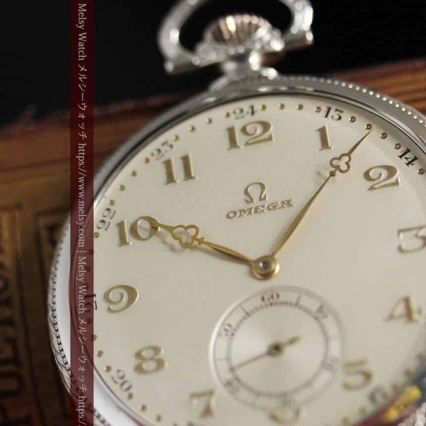 オメガの幾何学デザインのお洒落な銀無垢アンティーク懐中時計 【1934年製】-P2270-6