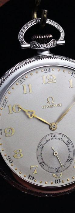 オメガの幾何学デザインのお洒落な銀無垢アンティーク懐中時計 【1934年製】-P2270-7