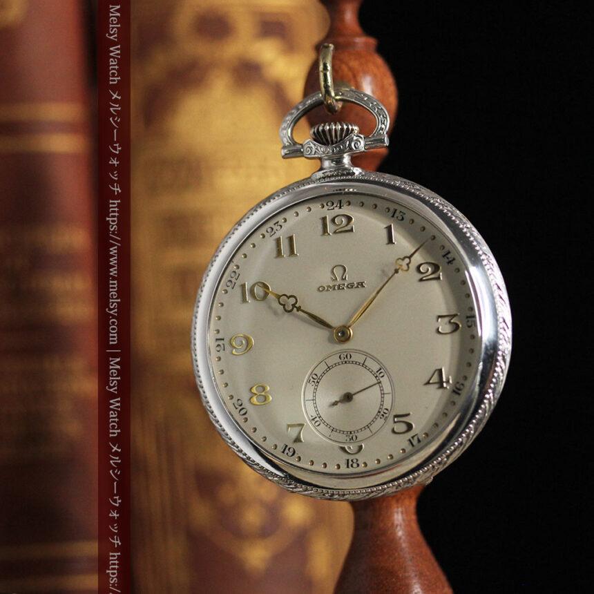 オメガの幾何学デザインのお洒落な銀無垢アンティーク懐中時計 【1934年製】-P2270-8