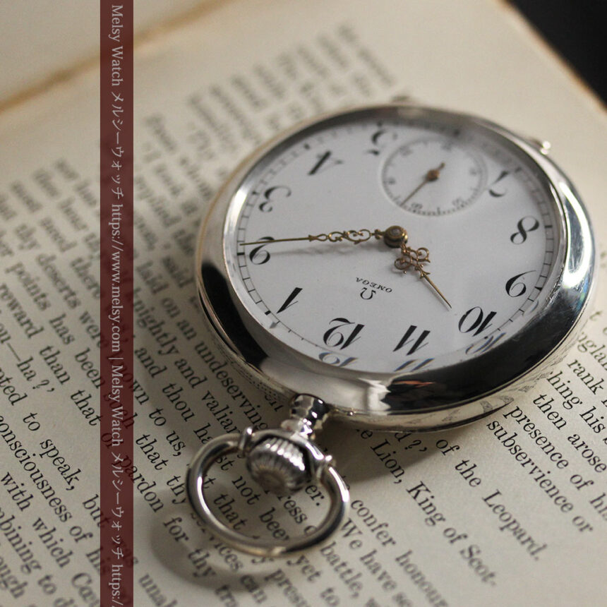 オメガの風格ある重厚な銀無垢アンティーク懐中時計 【1913年製】-P2273-1