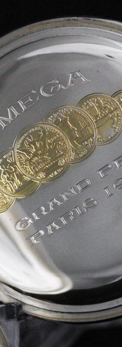 オメガの風格ある重厚な銀無垢アンティーク懐中時計 【1913年製】-P2273-17