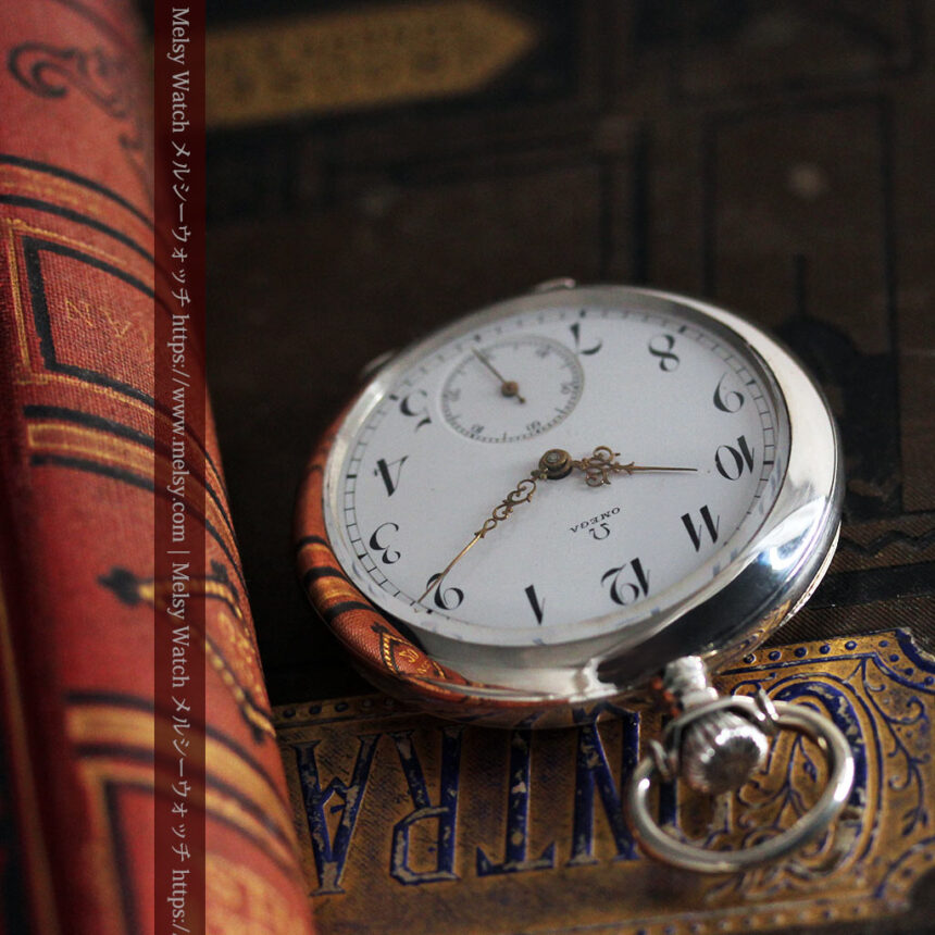 オメガの風格ある重厚な銀無垢アンティーク懐中時計 【1913年製】-P2273-4