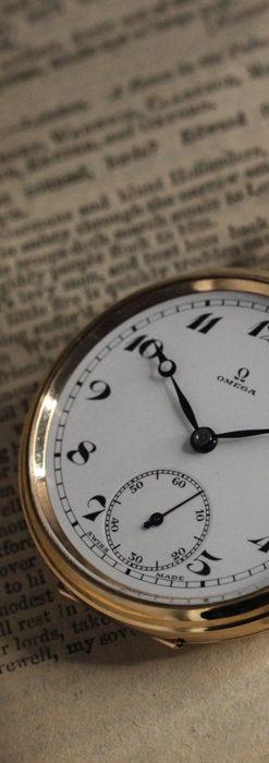オメガの基本を押さえたアンティーク懐中時計 【1938年製】-P2275-1