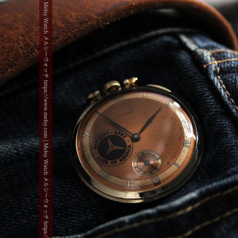 メルセデスベンツ倶楽部のアンティーク懐中時計 【1950年頃】-P2277-1