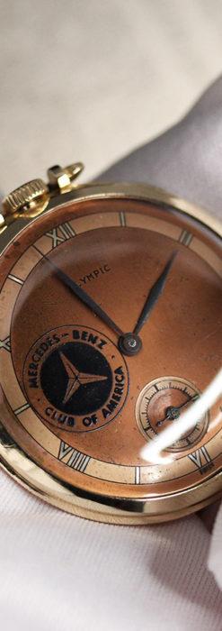 メルセデスベンツ倶楽部のアンティーク懐中時計 【1950年頃】-P2277-11