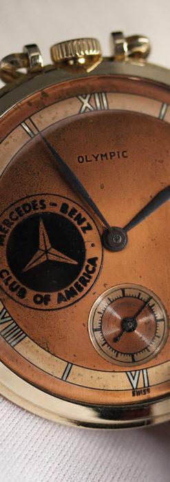 メルセデスベンツ倶楽部のアンティーク懐中時計 【1950年頃】-P2277-12