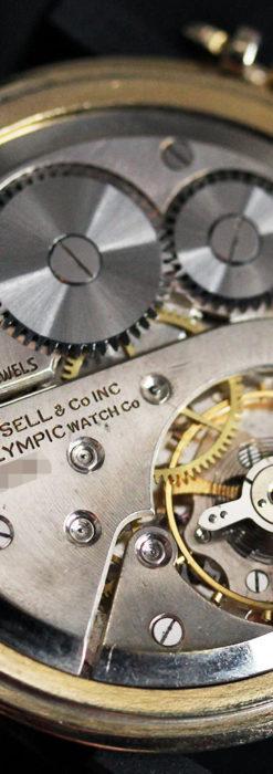 メルセデスベンツ倶楽部のアンティーク懐中時計 【1950年頃】-P2277-14