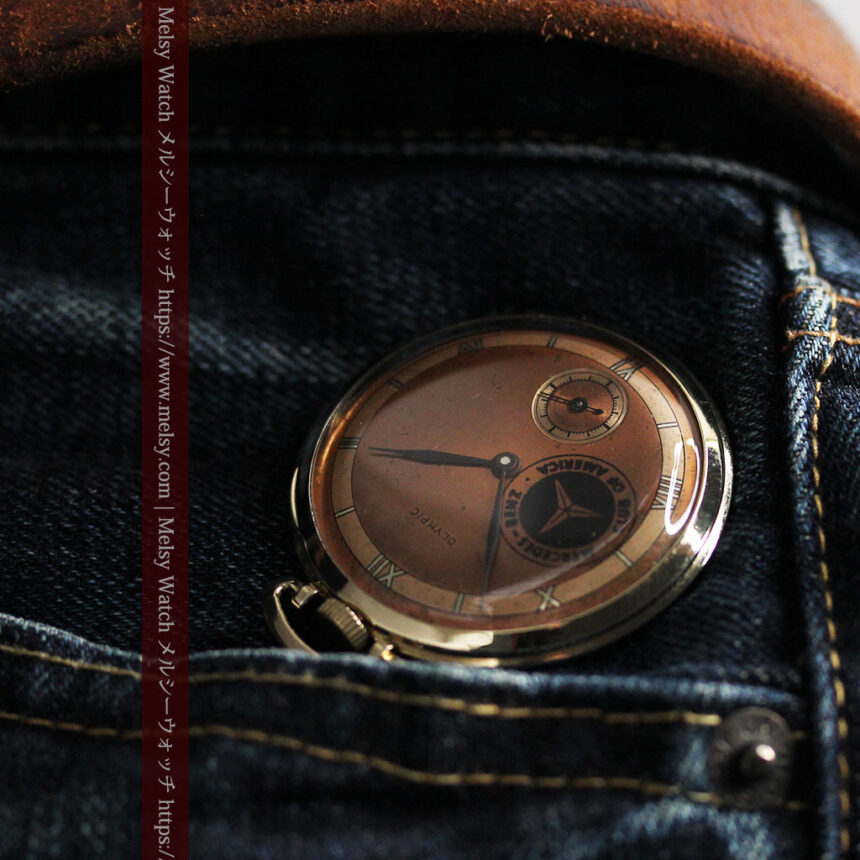 メルセデスベンツ倶楽部のアンティーク懐中時計 【1950年頃】-P2277-2
