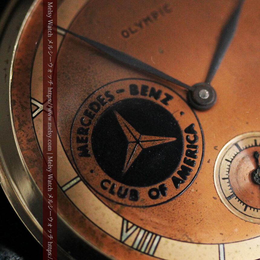 メルセデスベンツ倶楽部のアンティーク懐中時計 【1950年頃】-P2277-5