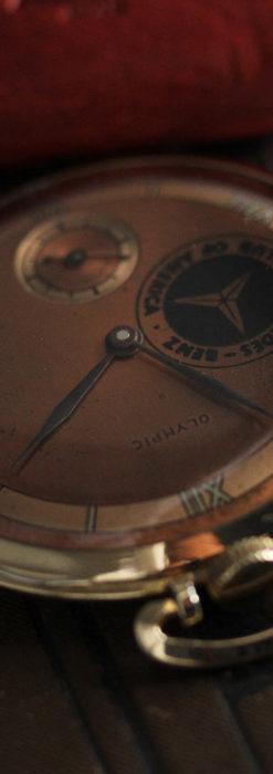 メルセデスベンツ倶楽部のアンティーク懐中時計 【1950年頃】-P2277-6