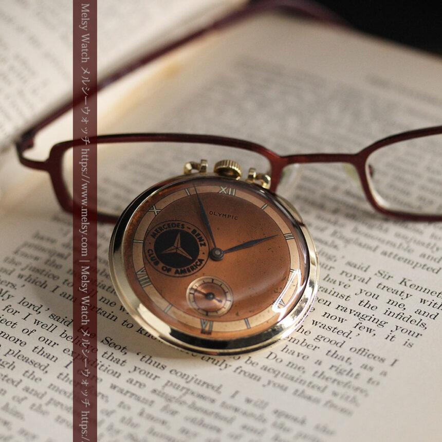 メルセデスベンツ倶楽部のアンティーク懐中時計 【1950年頃】-P2277-7