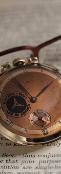 メルセデスベンツ倶楽部のアンティーク懐中時計 【1950年頃】-P2277-8