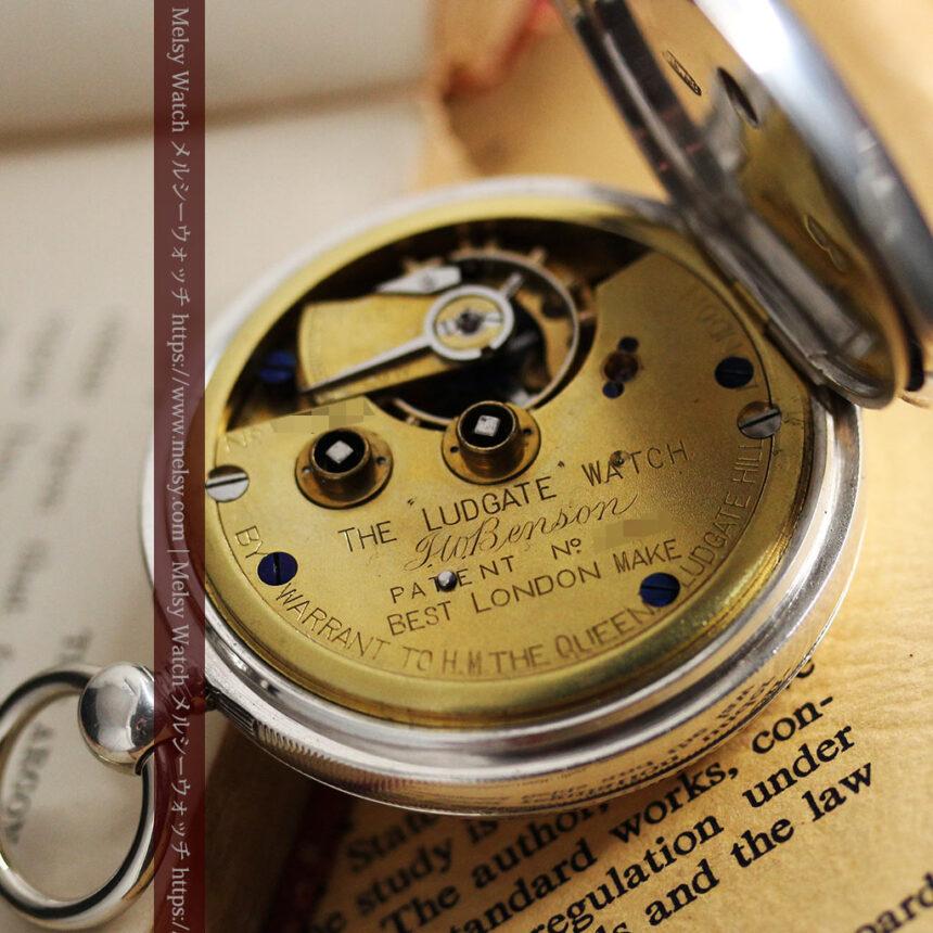 ベンソン 鍵巻き式銀無垢アンティーク懐中時計 【1888年頃】-P2279-18