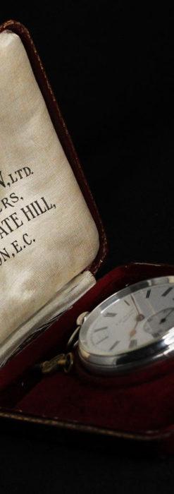 ベンソン 鍵巻き式銀無垢アンティーク懐中時計 【1888年頃】-P2279-20