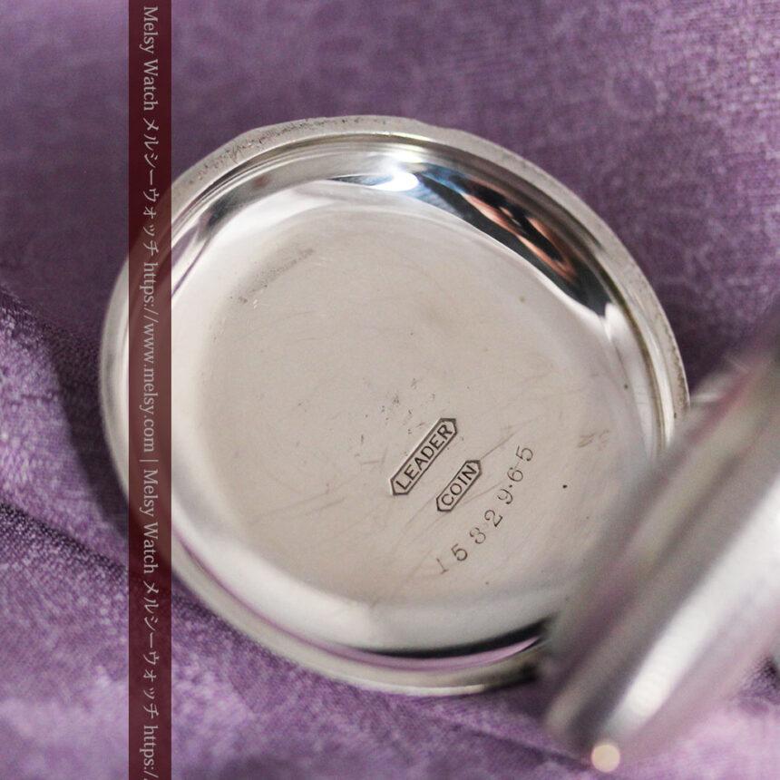 エルジン 模様彫り・蓋付きの銀無垢アンティーク懐中時計 【1891年製】-P2280-13