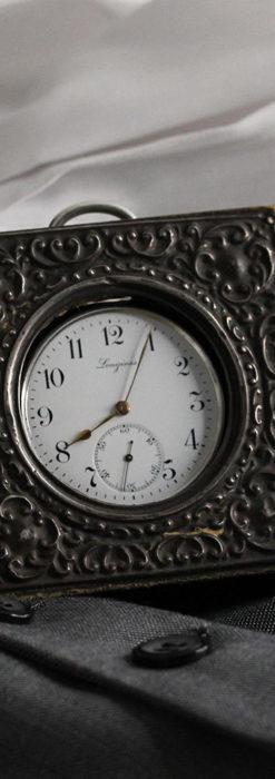 ロンジンの銀無垢懐中時計と銀のスタンド 【1908年製】-P2285-2