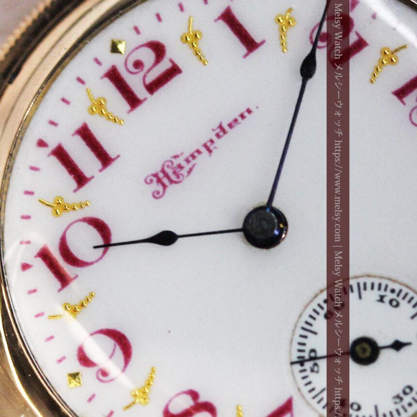 ワインレッドと金彩装飾 ハンプデンのアンティーク懐中時計 【1908年製】-P2288-13