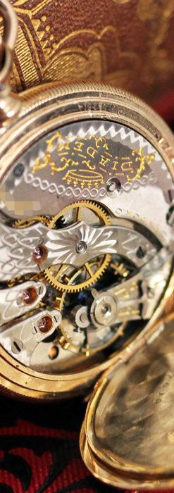 ワインレッドと金彩装飾 ハンプデンのアンティーク懐中時計 【1908年製】-P2288-17