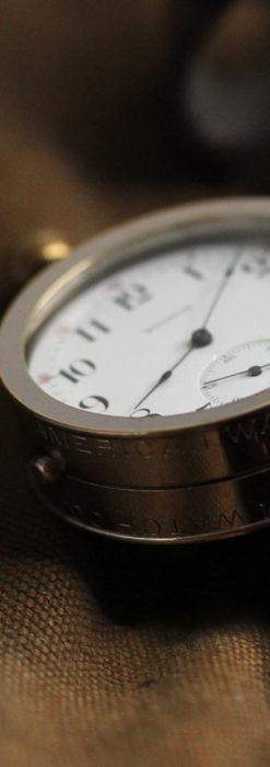 ウォルサムのスケルトン懐中時計と腕時計兼用バンド 【1900年頃】-P2291-8