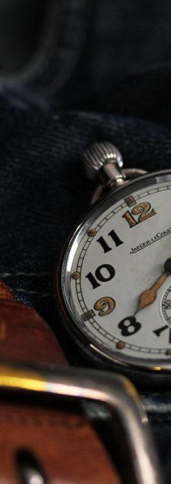 ジャガールクルト 英国陸軍のアンティーク懐中時計 【1940年頃】-P2292-11