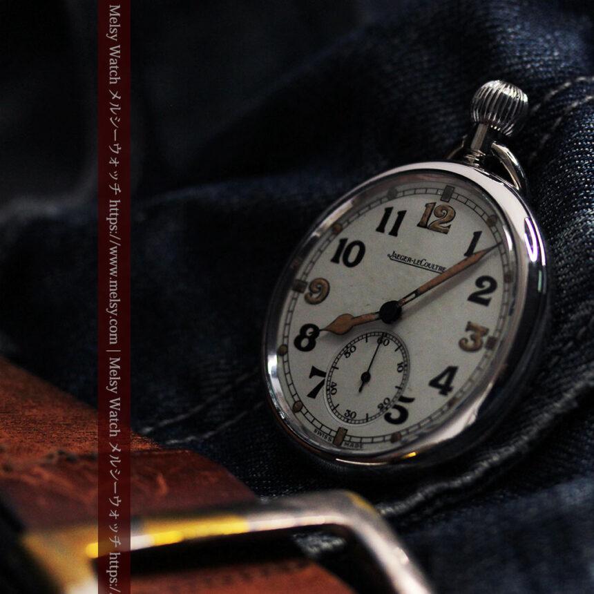 ジャガールクルト 英国陸軍のアンティーク懐中時計 【1940年頃】-P2292-14