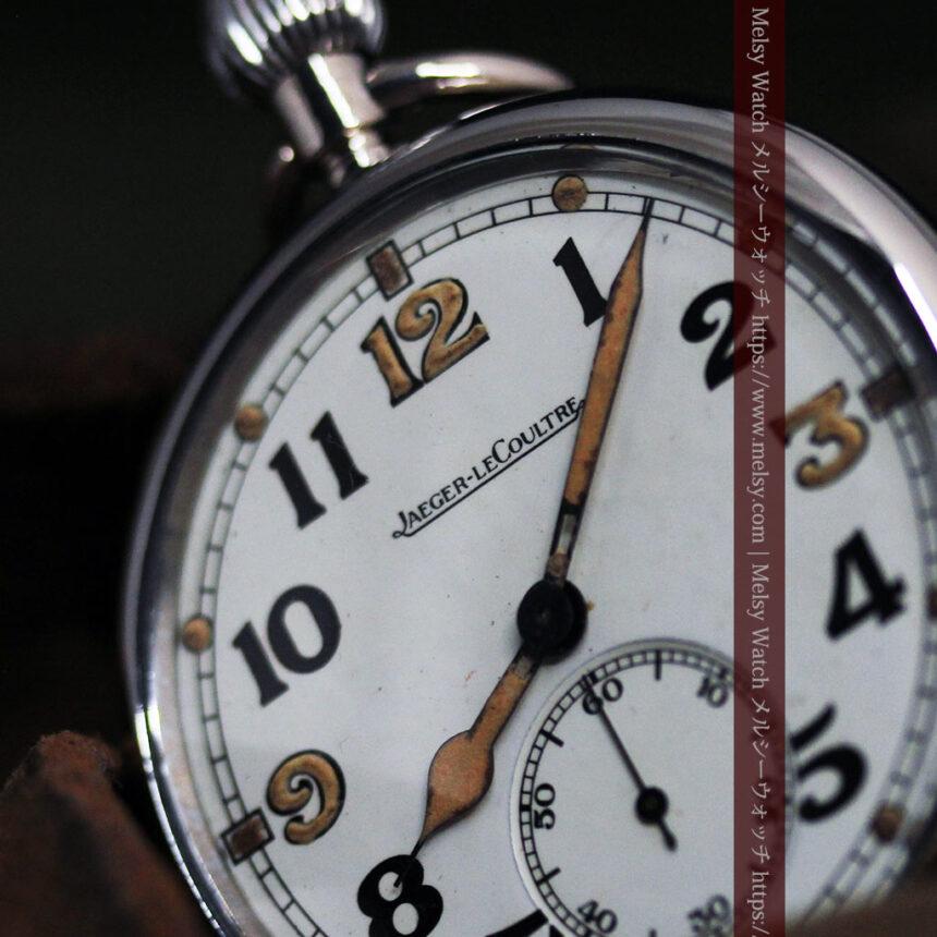ジャガールクルト 英国陸軍のアンティーク懐中時計 【1940年頃】-P2292-16