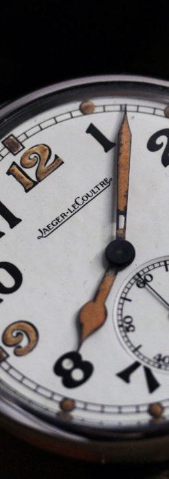 ジャガールクルト 英国陸軍のアンティーク懐中時計 【1940年頃】-P2292-17
