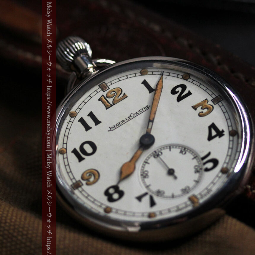 ジャガールクルト 英国陸軍のアンティーク懐中時計 【1940年頃】-P2292-3