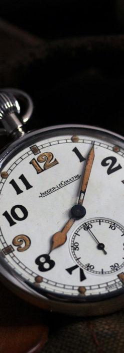 ジャガールクルト 英国陸軍のアンティーク懐中時計 【1940年頃】-P2292-4