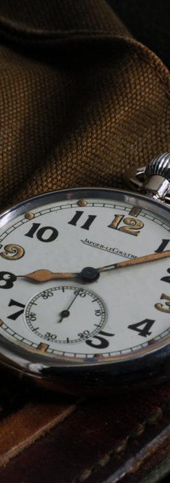 ジャガールクルト 英国陸軍のアンティーク懐中時計 【1940年頃】-P2292-7