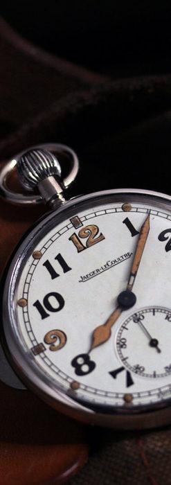 ジャガールクルト 英国陸軍のアンティーク懐中時計 【1940年頃】-P2292-8