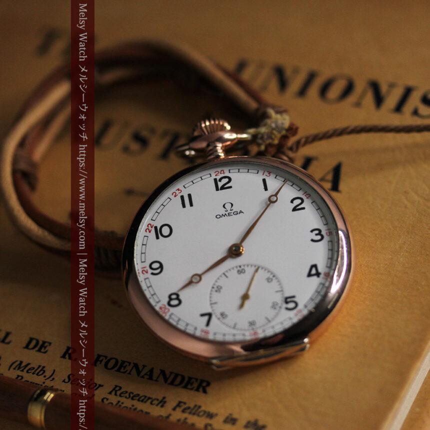 オメガ ローズ色の銀無垢アンティーク懐中時計 【1941年製】-P2293-1
