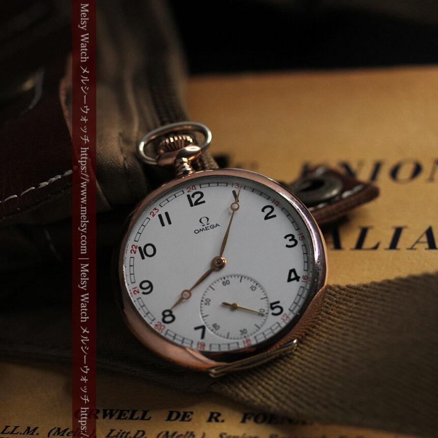オメガ ローズ色の銀無垢アンティーク懐中時計 【1941年製】-P2293-10