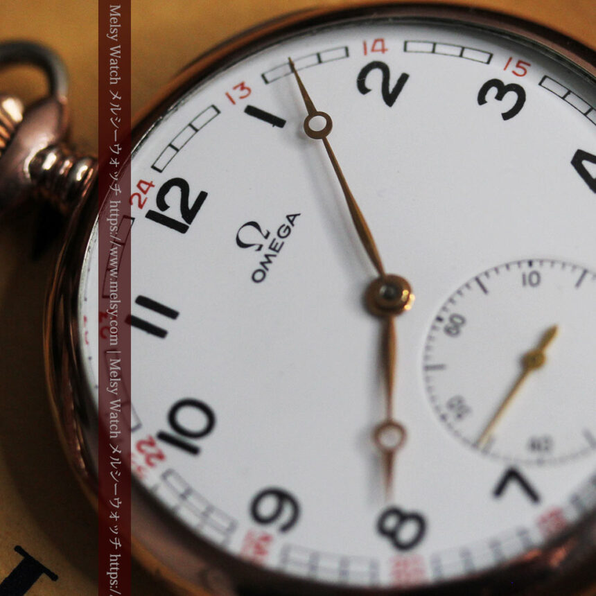 オメガ ローズ色の銀無垢アンティーク懐中時計 【1941年製】-P2293-12