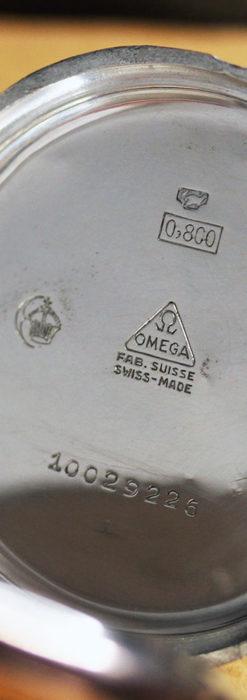 オメガ ローズ色の銀無垢アンティーク懐中時計 【1941年製】-P2293-13