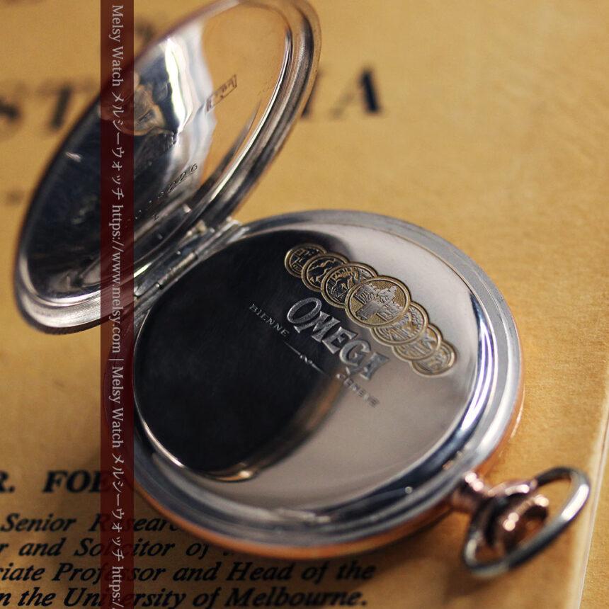オメガ ローズ色の銀無垢アンティーク懐中時計 【1941年製】-P2293-14