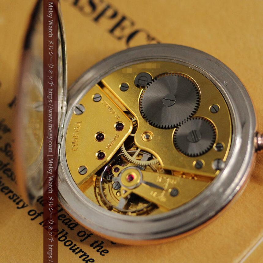オメガ ローズ色の銀無垢アンティーク懐中時計 【1941年製】-P2293-16