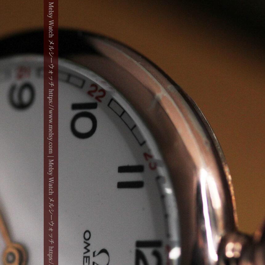 オメガ ローズ色の銀無垢アンティーク懐中時計 【1941年製】-P2293-17