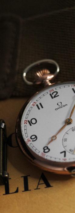 オメガ ローズ色の銀無垢アンティーク懐中時計 【1941年製】-P2293-3