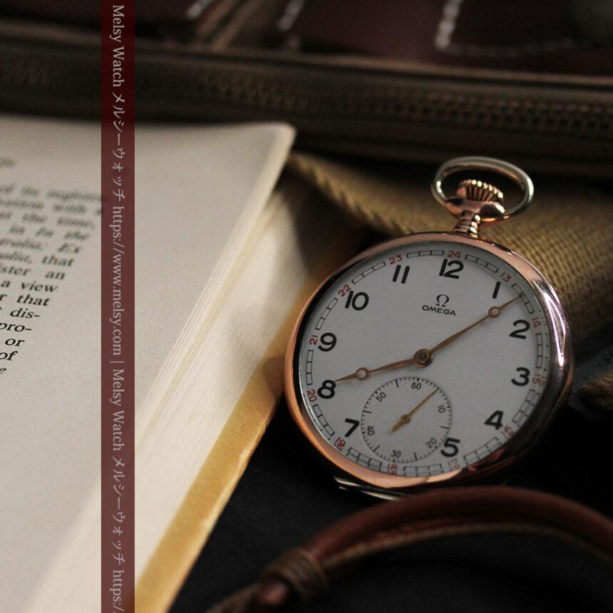 オメガ ローズ色の銀無垢アンティーク懐中時計 【1941年製】-P2293-7