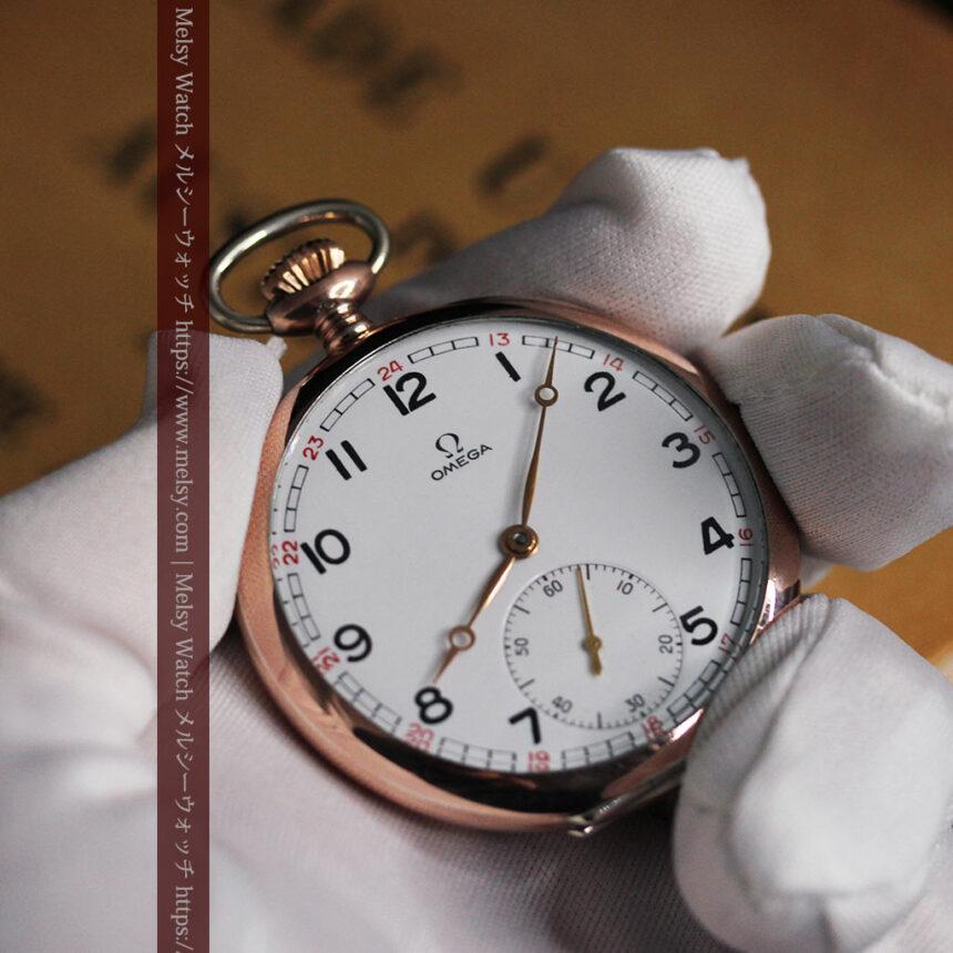 オメガ ローズ色の銀無垢アンティーク懐中時計 【1941年製】-P2293-9